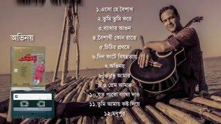 Download Asif Akbar   Ovinoy- (2006)   Full Album Audio Jukebox 3Gp Mp4