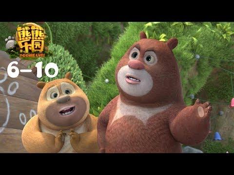#熊熊樂園1 | 大合集(6-10集) | 跟光頭強一起探秘大樹幼兒園 🎬