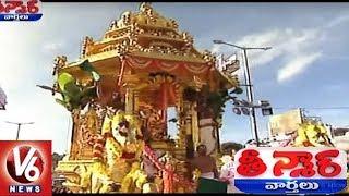 Navaratri Utsavalu 2018 | Lord Venkateswara Rides On Swarna Ratham | Teenmaar News