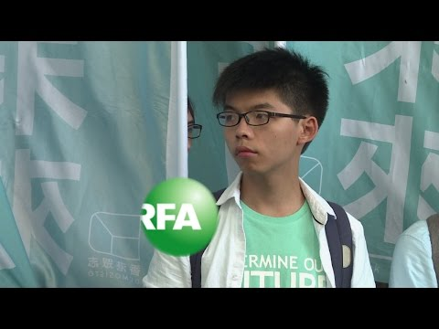 Hong Kong Democracy Activists Found Guilty of Unlawful Assembly
