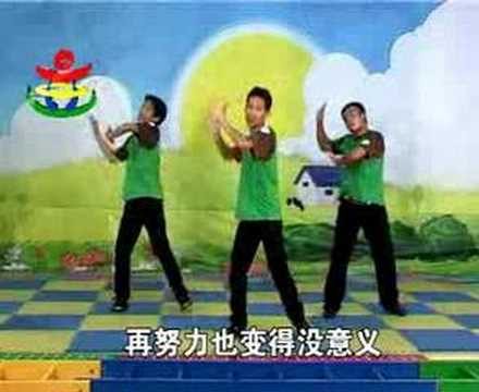 Dance video at the kindergarten where I teach.