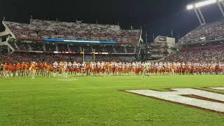 TigerNet: Victory Walk USC