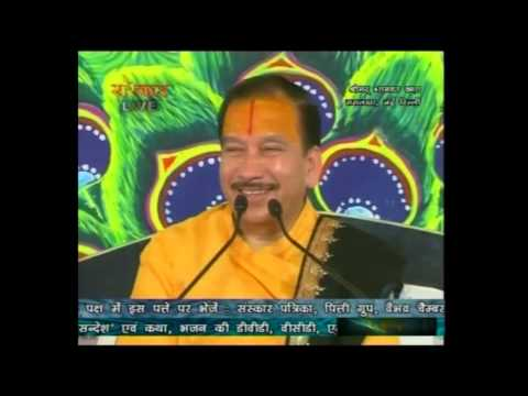 Sanskar Live - Shri Krishna Chandra Shastri - Shrimad Bhagvat Katha (new Delhi) - Day 5 video