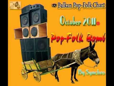 Pop-folk Bomb - Октомври 2011