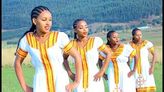 Kokebe Abdu - Abo Jeba |  New Amharic Music Video - June 5, 2017