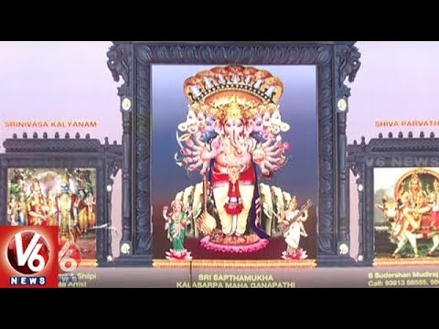 Special Report On Khairatabad Ganesh 2018 Idol Design | Hyderabad | V6 News