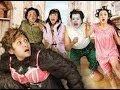 foto Film Indonesia Terbaru 2014 Maling Kutang Full Movie