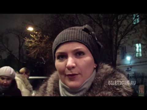 Черный монах отзывы, МТЮЗ 3.12.2013