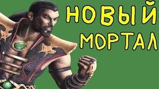 ????? ?????? ?????? - ??? ???? ?????? ??? ???? | Mortal Kombat Defenders of the Earth