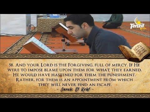 Surah Al-Kahf - Idris Abkar | English Translation ᴴᴰ