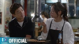 Download [MV] 김남주 (에이핑크) - Stay With Me (Feat. 박준호 (PULLIK)) [너의 노래를 들려줘 OST Part.1 (Your Song OST Part.1)] Mp3/Mp4