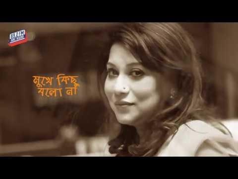 Chokhe Chokhe Kotha Bolo | Cover | RD Burman | Asha Bhosle | RJ Sharmeen | Khondoker Galib