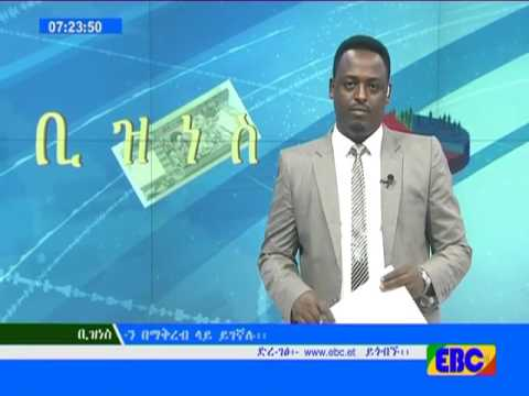 Business  Afternoon News July 20 2017