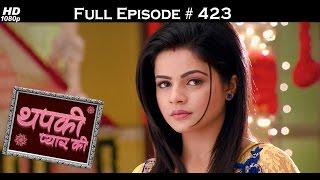 Thapki Pyar Ki - 3rd September 2016 - थपकी प्यार की - Full Episode HD