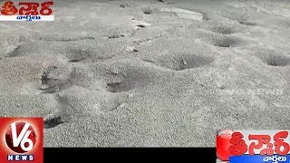 Open Borewells Found Near Pedda Amberpet | Hyderabad | Teenmaar News