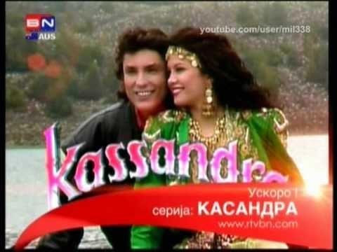 Kasandra - Promo (BN TV)