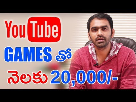 Earn Lakhs with Youtube Games | How to Earn Money with Youtube | SumanTV