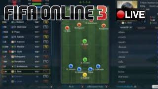 [PBU] FIFA ONLINE 3 #STREAM 187 ไต่แรงค์กันใหม่