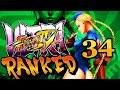 Rule - #34 | Ultra Street Fighter IV Ranked Matches MP3
