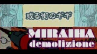 pop'n music peace 或る街のギギ EX & demolizione EX