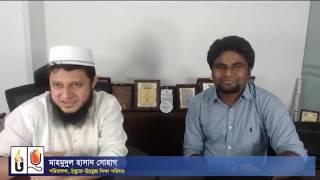 লেগে থাকার Practical Tips | Mahmudul Hasan Sohag & Shamir Montazid | Live