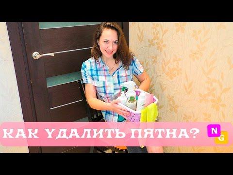Как почистить матрас от пятен - без химчистки