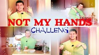 ВЫЗОВ  НЕ МОИМИ РУКАМИ | NOT MY HANDS CHALLENG
