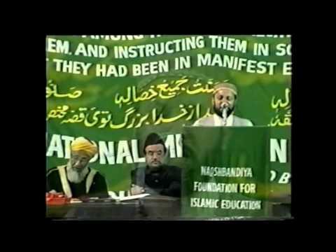 Nazrana  E  Aqeedat 6 13  Collection Of Urdu Naats   Qari Ashraf Sialvi video