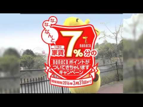 2016年キャンペーンCM~俺に続け編