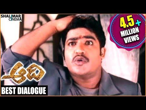 Aadi Movie    Jr.n.t.r Extraodinary Dialogue Scene    Jr.n.t.r, Keerthi Chawla video