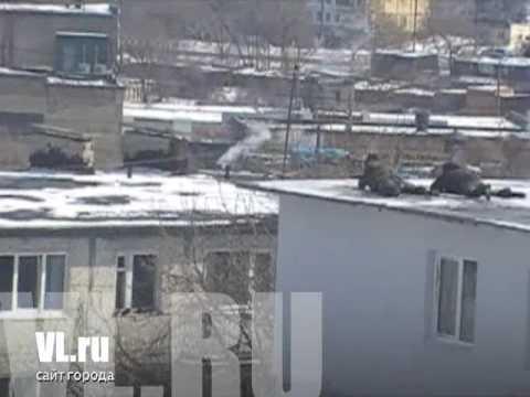 Уничтожение банды во Владивостоке.  VL.ru