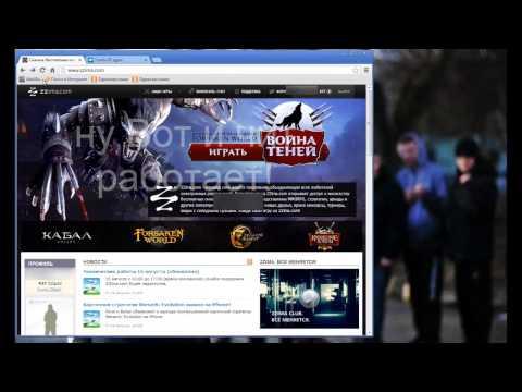 Взлом Кабал онлайн 2013+ ЧИТ 100. Cabal 2 First look gameplay EU server (C