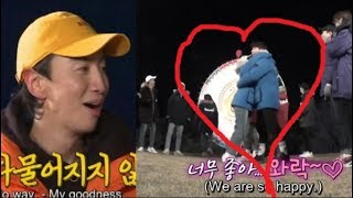 [ Cut ] Song Jihyo & Kim Jong kook @RM Ep 436 | Romantic Drama Scene - Part 1