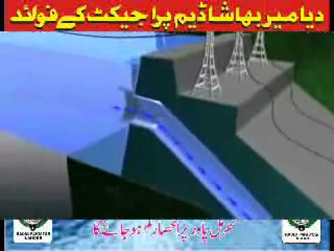 Dyamir Bhasha Dam - The New Era Of National Progress (Report).wmv