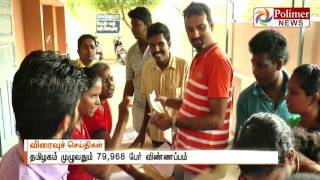 New Voter ID camps were conducted in TN   Polimer News