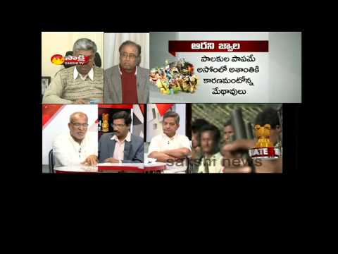 The Fourth Estate Discussion on Bodoland issue | Violence in Assam