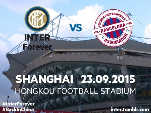 Inter Forever - Barcelona FPA - Streaming 24.9.2015 22:00 CEST