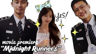 Vlog#14 VIP Movie Premiere! Spot Exo Chanyeol? Park Seo Joon & Kang Ha Neul!