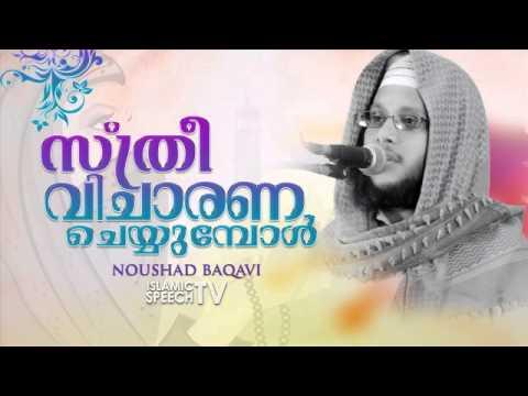 Stree Vicharana Cheyyumbol - Noushad Baqavi video