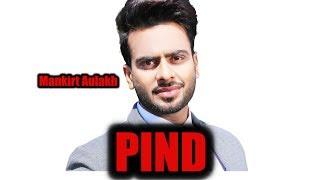 GANGLAND (FULL SONG) Mankirt Aulakh | Latest Punjabi Songs 2017 | Mankirt Aulakh Songs