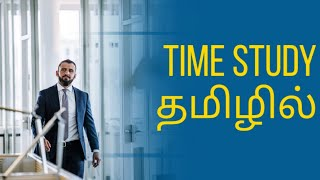Time study in tamil | time study | SBR | Time study in management