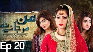 Man Mar Jaye Na Episode 20