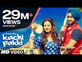 Kachi Pakki (Full Song) Jassimran Singh Keer | Preet Hundal | Latest Punjabi Songs 2016 | T Series
