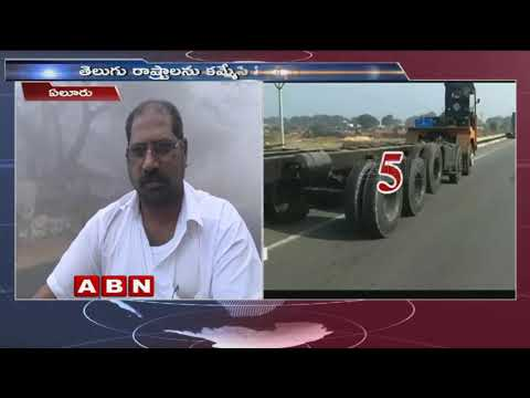 Motorists Face Problems with huge fog in Telugu States | ABN Telugu