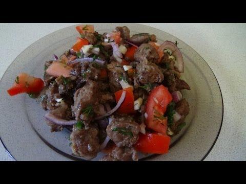 17. Теплый салат с печенкой
