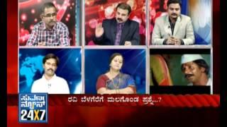Bheema Theeradalli - Seg_1 - Jugal Bandhi:'Bheema Theeradalli' Film Controversy - 10 April - Suvarna News