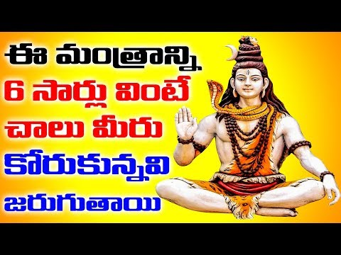 Lord Shiva Songs - Nama Sivaaya - S.p.balasubramaniam - Jukebox video