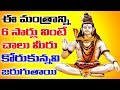 Download Lord Shiva Songs - Nama Sivaaya - S.P.Balasubramaniam - JUKEBOX MP3 song and Music Video