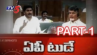 10th Exam Paper Leakage Heat in AP Assembly | Top Story #1