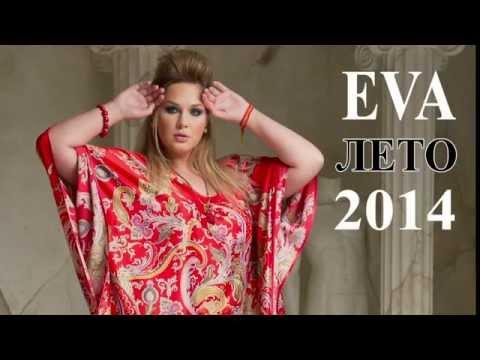 Женская одежда большого размера. 52-70. EVAcollection. КОЛЛЕКЦИЯ ЛЕТО - 2014.Мода для полных